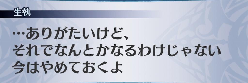 f:id:seisyuu:20190311040245j:plain
