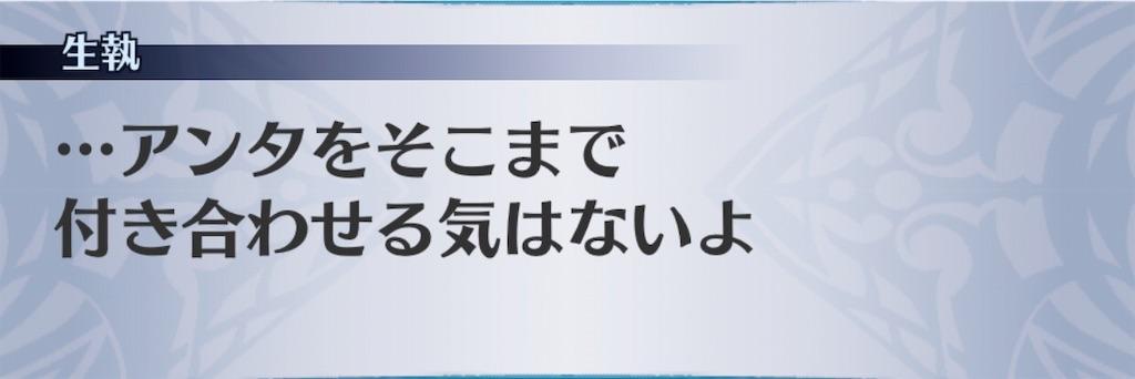 f:id:seisyuu:20190311040408j:plain