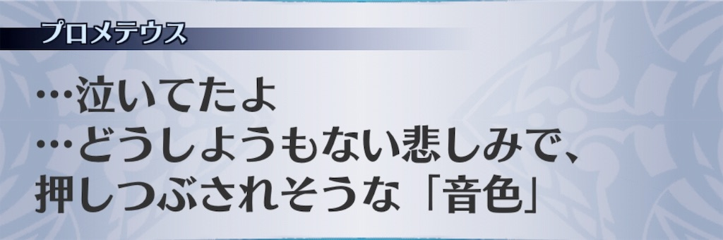 f:id:seisyuu:20190311041014j:plain