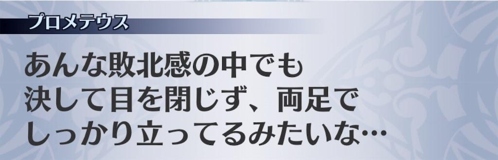 f:id:seisyuu:20190311041200j:plain