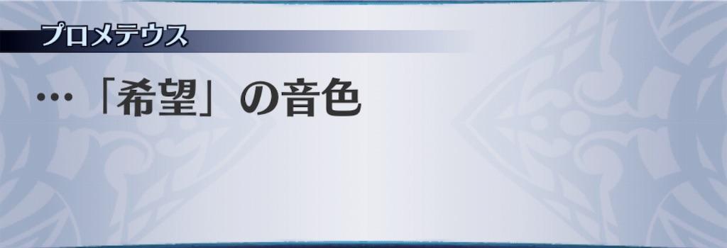 f:id:seisyuu:20190311041235j:plain