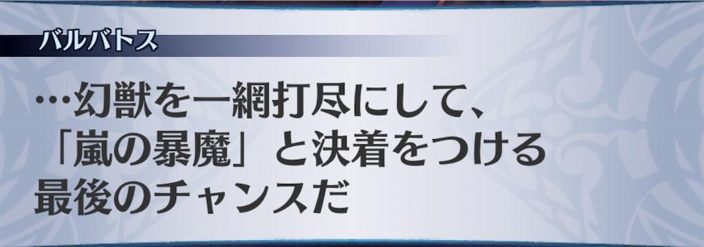 f:id:seisyuu:20190311042214j:plain