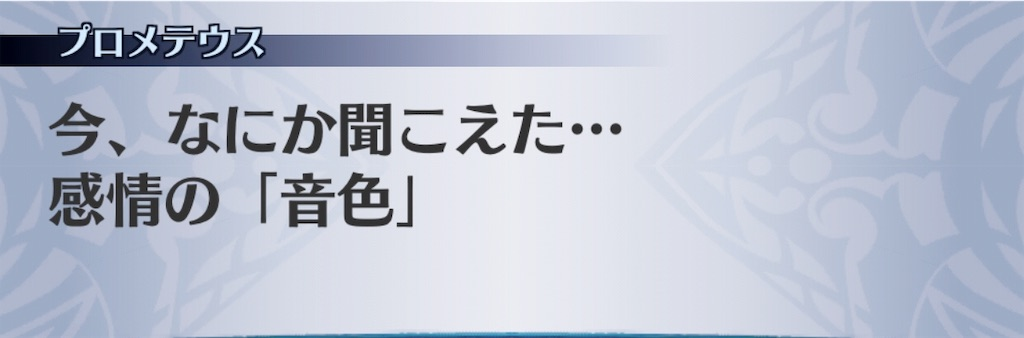 f:id:seisyuu:20190311042652j:plain