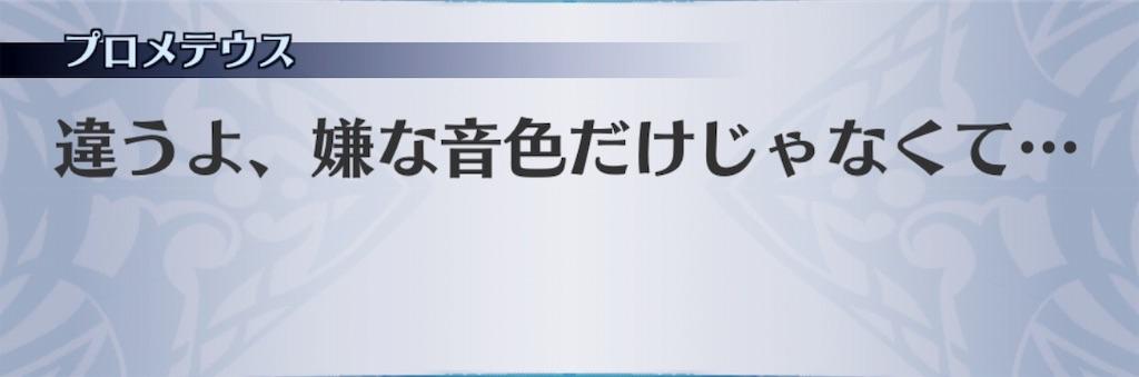f:id:seisyuu:20190311042734j:plain
