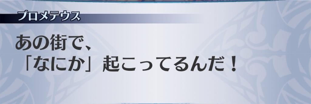 f:id:seisyuu:20190311042816j:plain