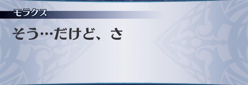 f:id:seisyuu:20190311100838j:plain