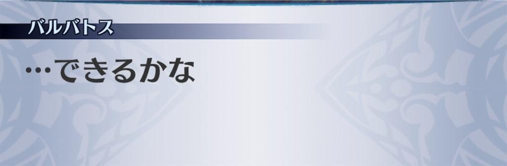 f:id:seisyuu:20190311101128j:plain