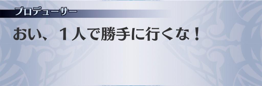 f:id:seisyuu:20190311101243j:plain