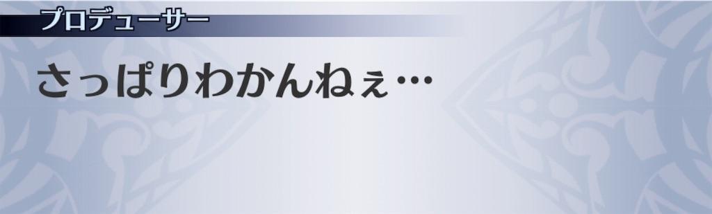 f:id:seisyuu:20190311101456j:plain