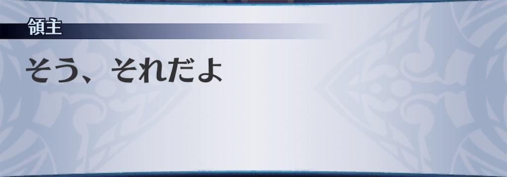 f:id:seisyuu:20190311102030j:plain