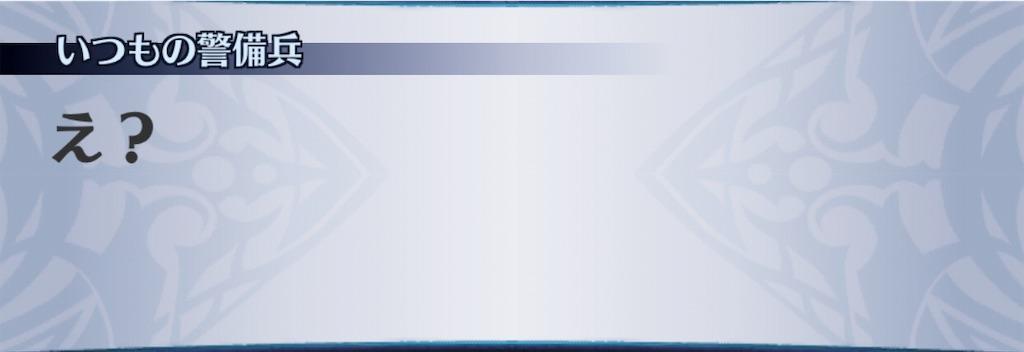 f:id:seisyuu:20190311102107j:plain