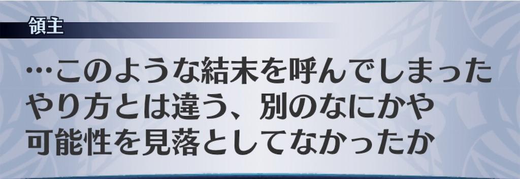 f:id:seisyuu:20190311102202j:plain