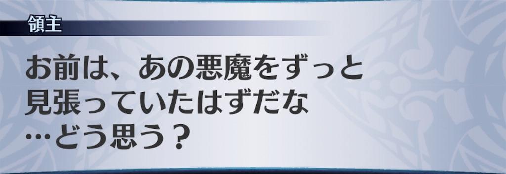 f:id:seisyuu:20190311102326j:plain