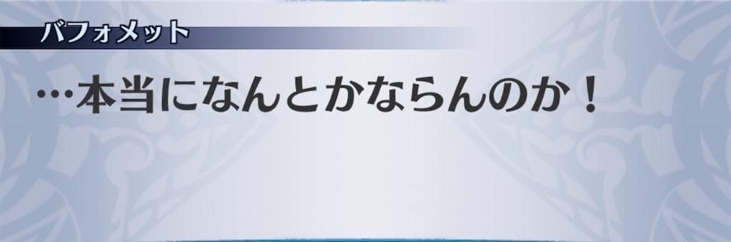 f:id:seisyuu:20190311102614j:plain