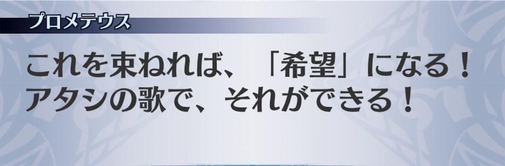 f:id:seisyuu:20190311102658j:plain