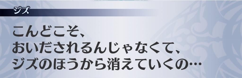 f:id:seisyuu:20190311115730j:plain