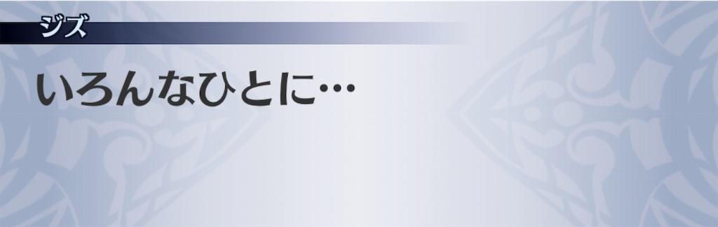 f:id:seisyuu:20190311115846j:plain
