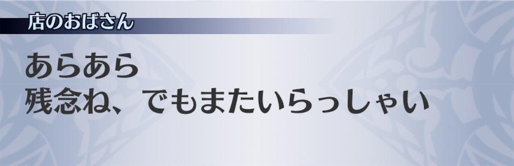 f:id:seisyuu:20190311120206j:plain