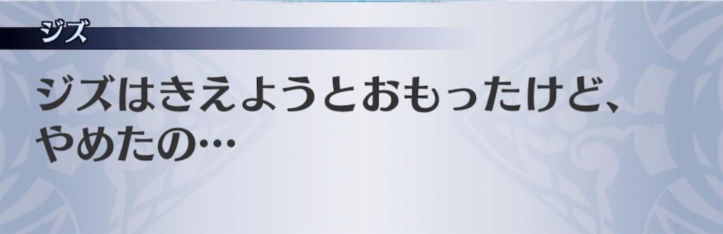 f:id:seisyuu:20190311125855j:plain