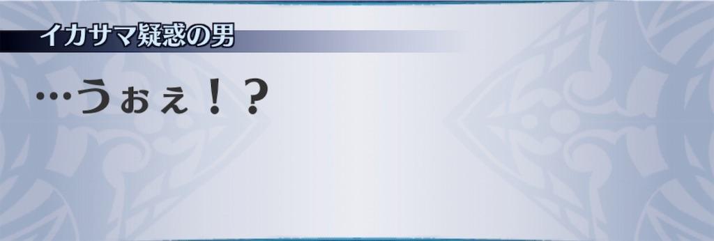 f:id:seisyuu:20190312150651j:plain