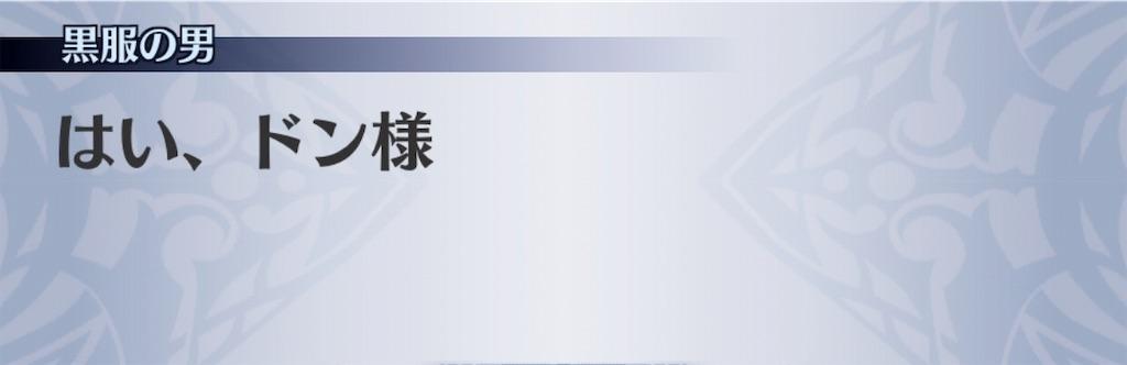 f:id:seisyuu:20190312150828j:plain