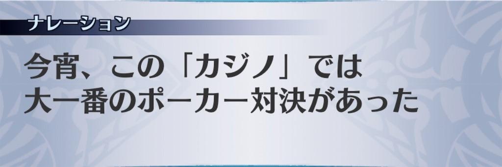 f:id:seisyuu:20190312151901j:plain