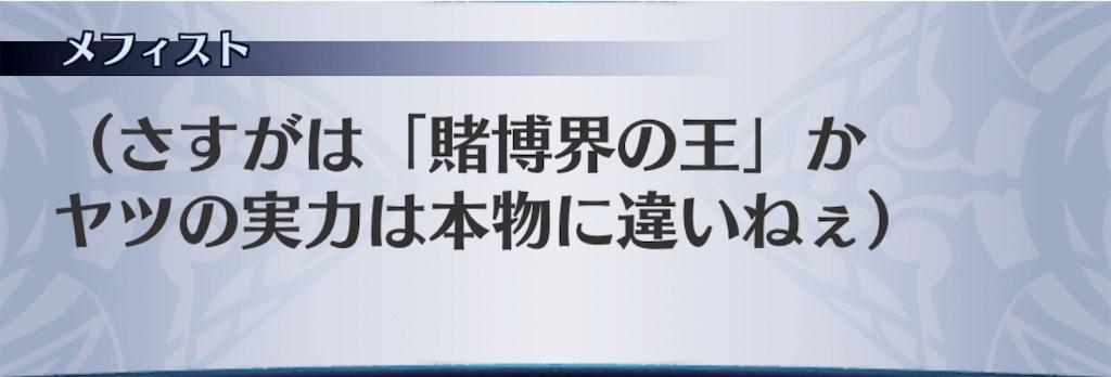 f:id:seisyuu:20190312152046j:plain