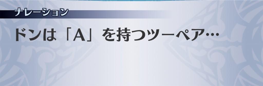 f:id:seisyuu:20190312152311j:plain