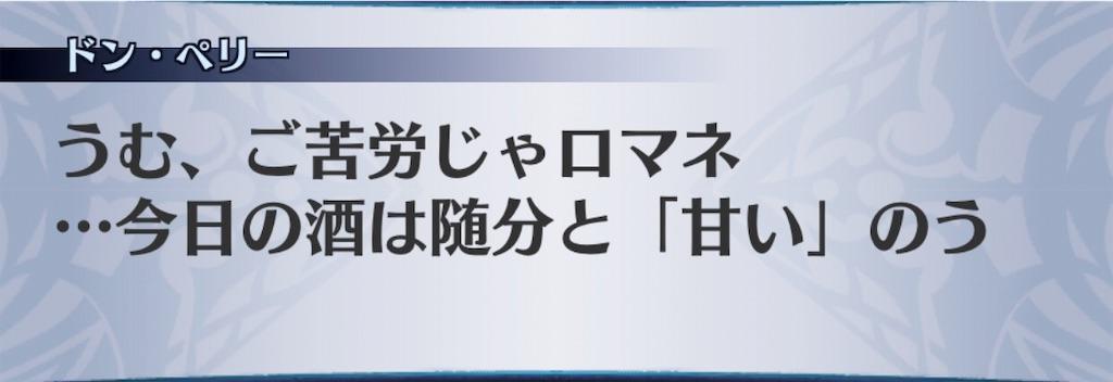 f:id:seisyuu:20190312152413j:plain