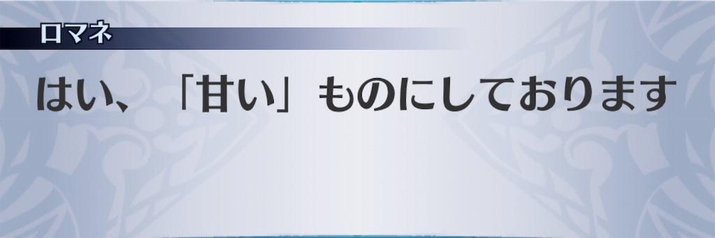 f:id:seisyuu:20190312152452j:plain