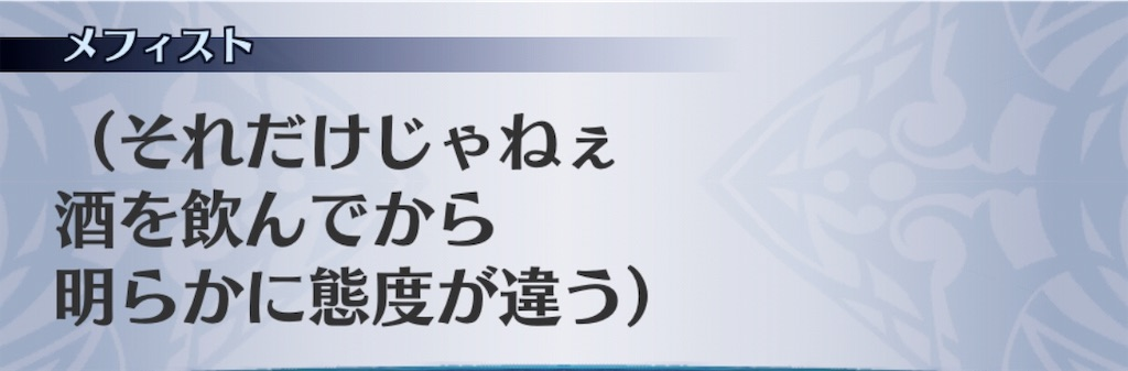 f:id:seisyuu:20190312153033j:plain