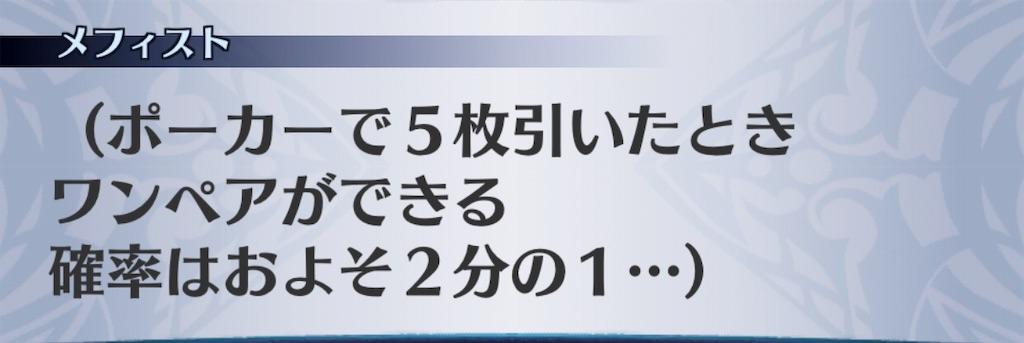 f:id:seisyuu:20190312153556j:plain