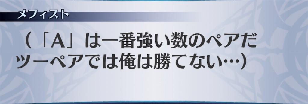 f:id:seisyuu:20190312153714j:plain