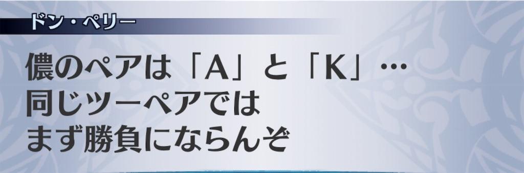 f:id:seisyuu:20190312153809j:plain