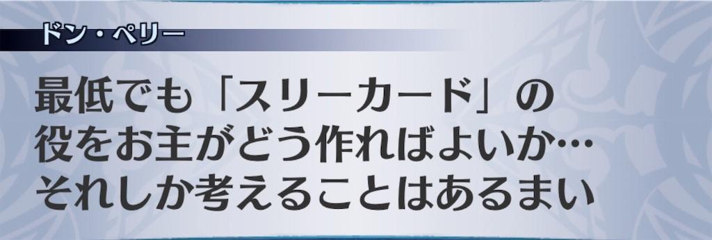 f:id:seisyuu:20190312153903j:plain