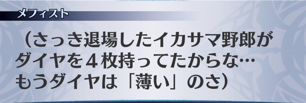f:id:seisyuu:20190312154130j:plain