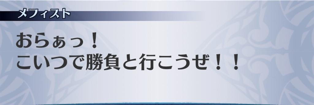 f:id:seisyuu:20190312154422j:plain