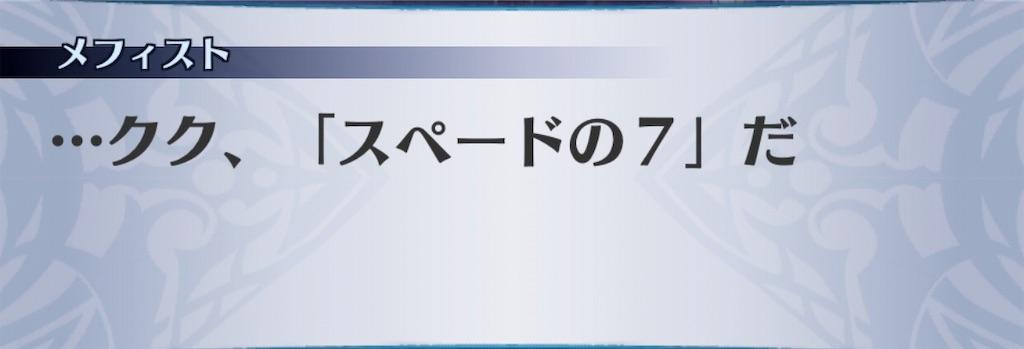 f:id:seisyuu:20190312154738j:plain