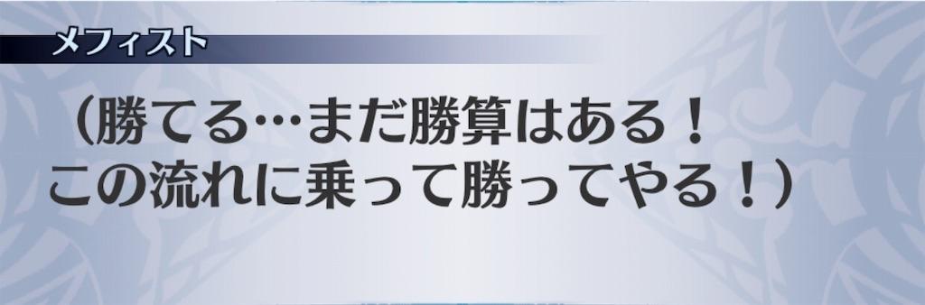 f:id:seisyuu:20190312154855j:plain