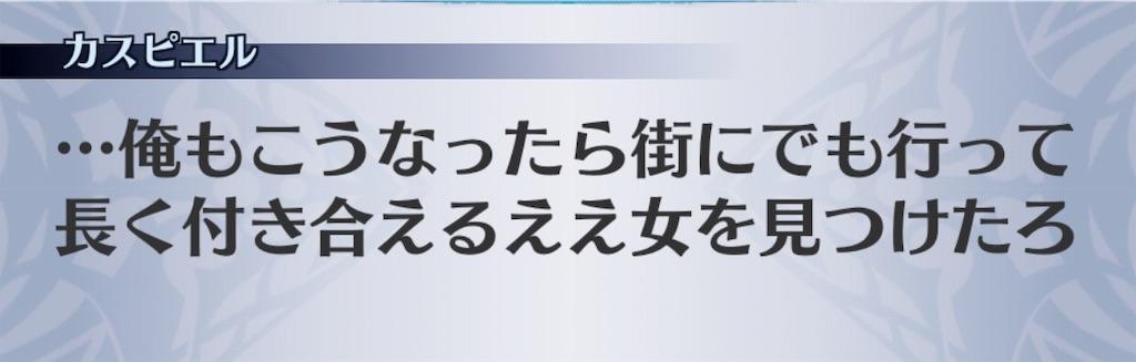 f:id:seisyuu:20190313221736j:plain