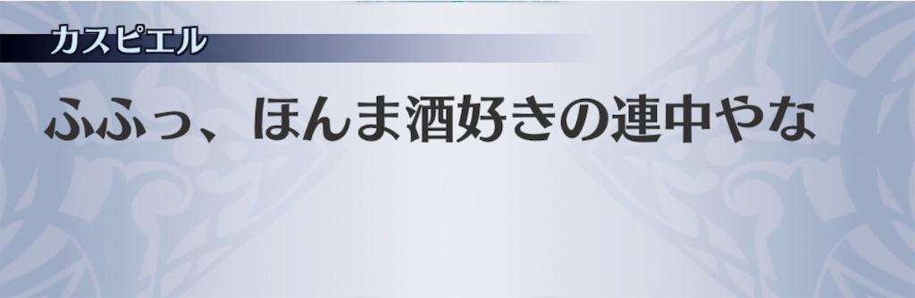 f:id:seisyuu:20190313222145j:plain
