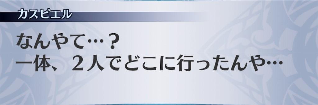 f:id:seisyuu:20190313222416j:plain