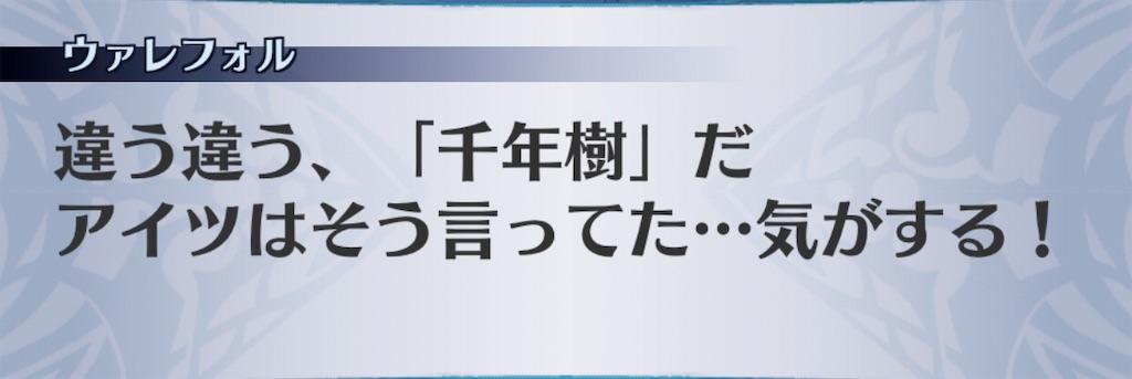 f:id:seisyuu:20190313222510j:plain