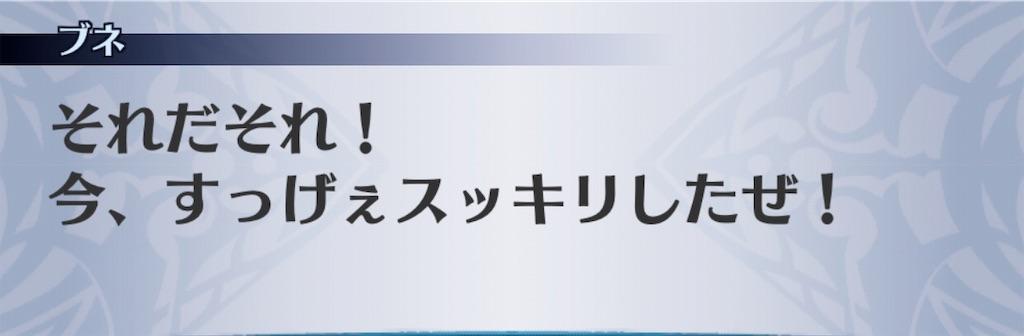 f:id:seisyuu:20190313222612j:plain