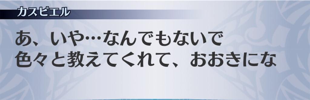 f:id:seisyuu:20190313222820j:plain
