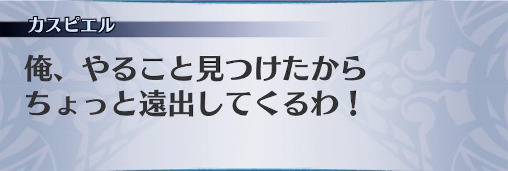 f:id:seisyuu:20190313222823j:plain