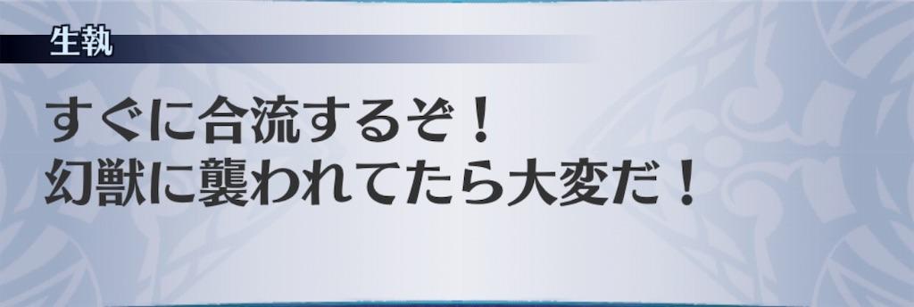 f:id:seisyuu:20190313223626j:plain