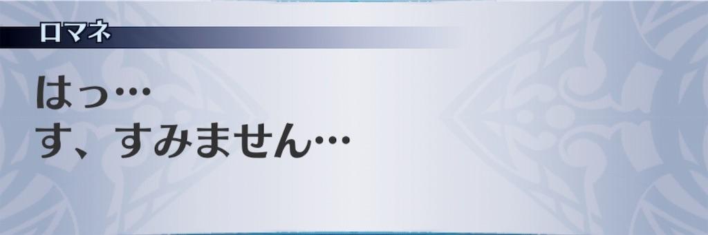 f:id:seisyuu:20190314125622j:plain