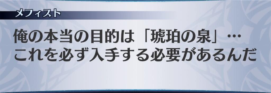 f:id:seisyuu:20190314125827j:plain