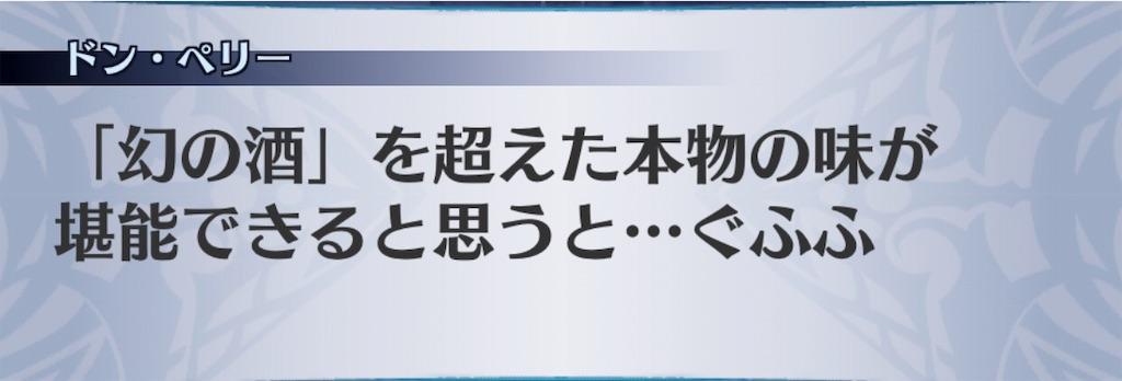 f:id:seisyuu:20190314130347j:plain